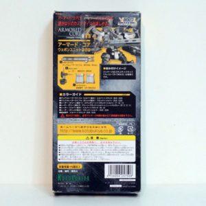 KOTOBUKIYA ARMORED CORE VARIABLE INFINITY WEAPON UNIT 009