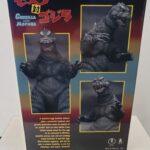 NECA Godzilla vs Mothra